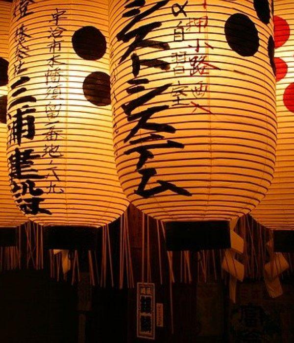 tokyo international beverage fair